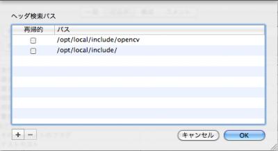 スクリーンショット(2011-04-16 11-4-16 (土) 3.46.06)