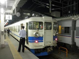 AP5200294.jpg