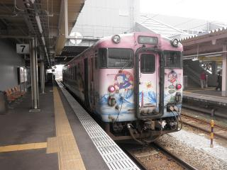 P5210027.jpg