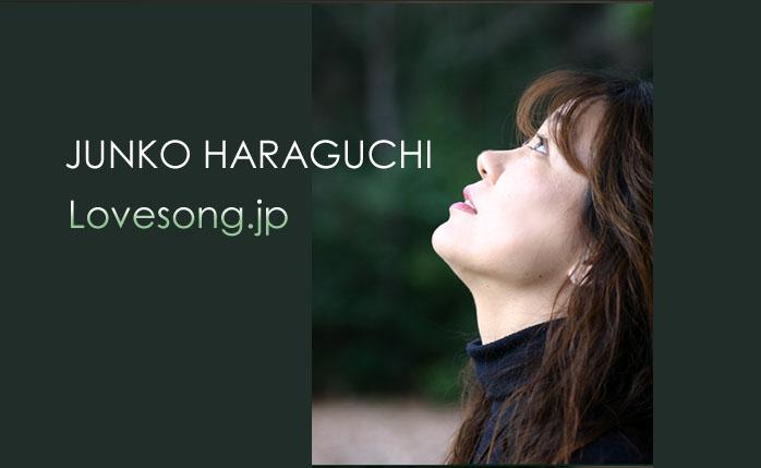 harajun4.jpg
