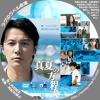 GALILEO_MANATSU_R_DVD