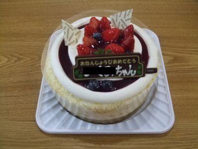 10.04.03ケーキ