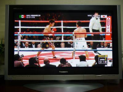 10.04.30ボクシング