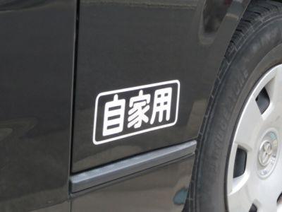 10.10.26車2