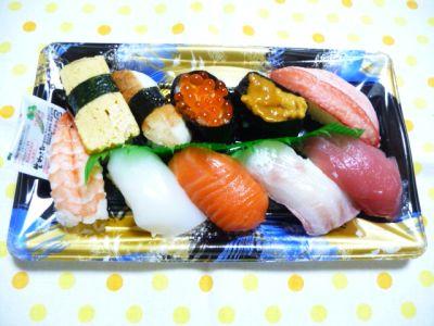 10.11.26お寿司