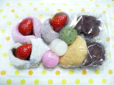 10.12.15和菓子