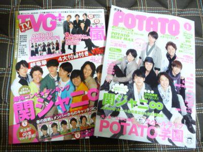 11.04.07雑誌