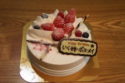 11.04.12ケーキ