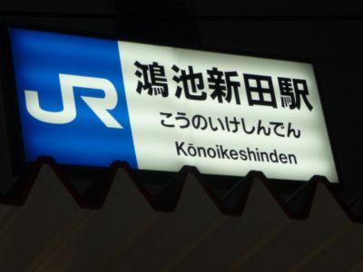 11.06.17駅