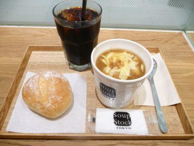 11.11.19スープ