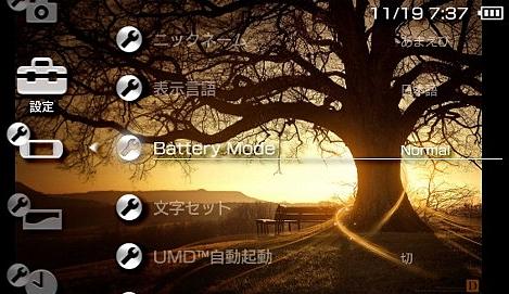 XMBattery Plugin_S(2)