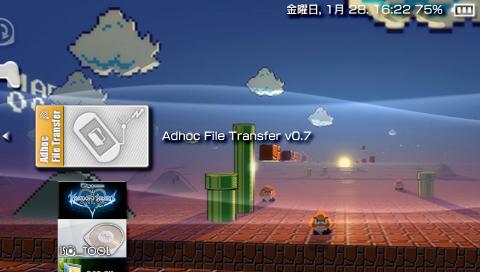 Adhoc File Transfer