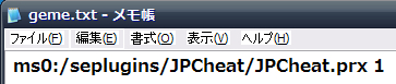 ms0:/seplugins/JPCheat/JPCheat.prx 1