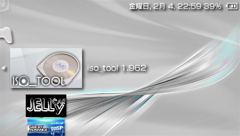 iso_tool ver 1.962