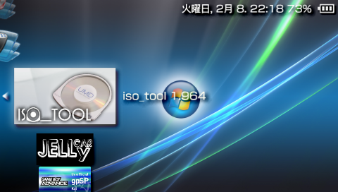 iso tool 1.964