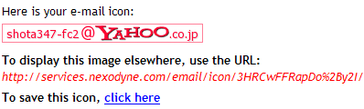 How is your e-mail icon