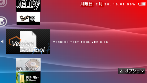 Version Text Tool Ver 0.06