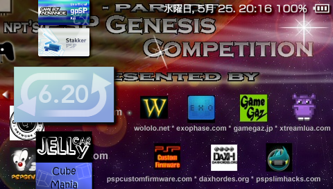 PSP 6.396.38 Downgrader