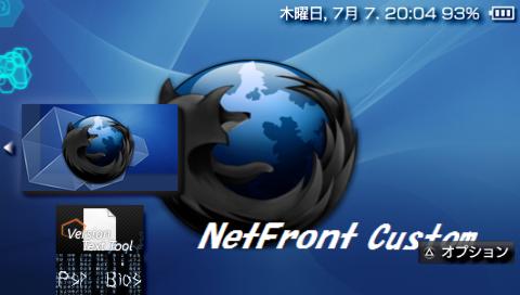 NetFront Internet Browser Beta 5 custom