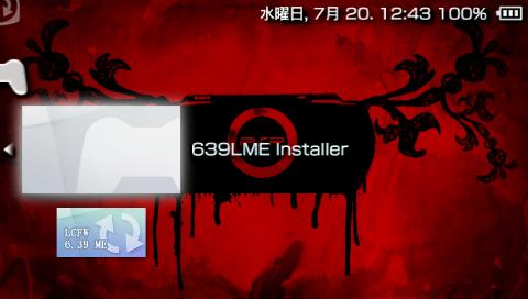 639 installer