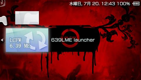 639 launch