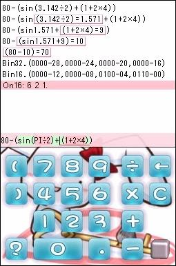 MoonCalc.jpg