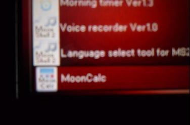 MoonCalc ss