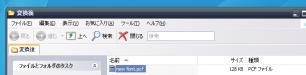 SysListView32.jpg
