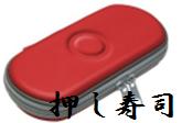 PSPケースで押し寿司