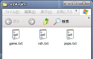 seplugins-f.jpg