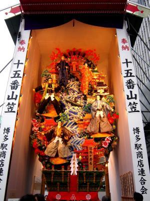 2010 山笠