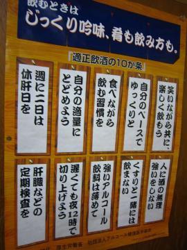 日田 豆田町