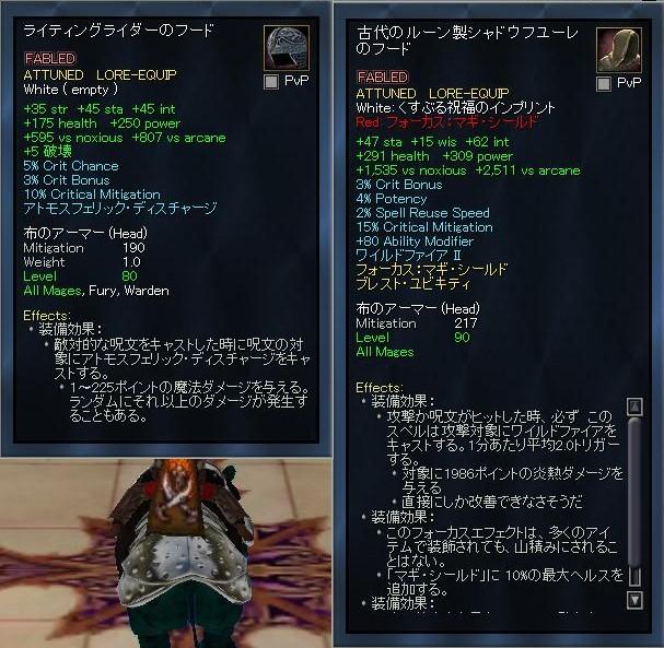 Gozak頭 vs T3頭