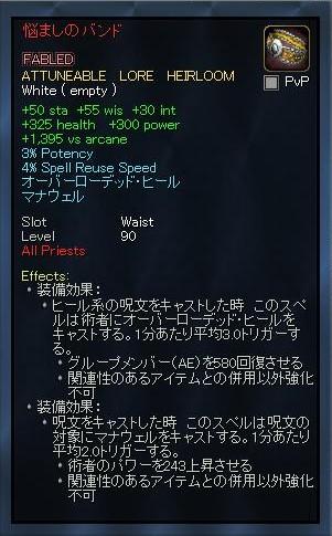 Zraxths Unseen Arcanum 1(Easy)
