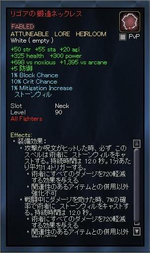 Zraxths Unseen Arcanum(Easy) 2