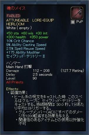 Zraxths Unseen Arcanum(Hard) 8