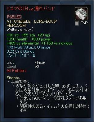 Zraxths Unseen Arcanum(Hard) 10