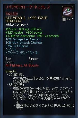 Zraxths Unseen Arcanum(Hard) 11