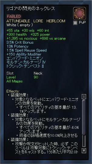 Zraxths Unseen Arcanum(Hard) 25