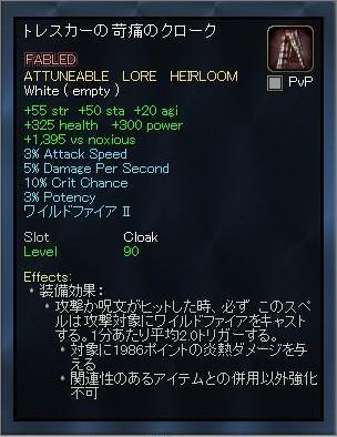 Zraxths Unseen Arcanum(Hard) 47