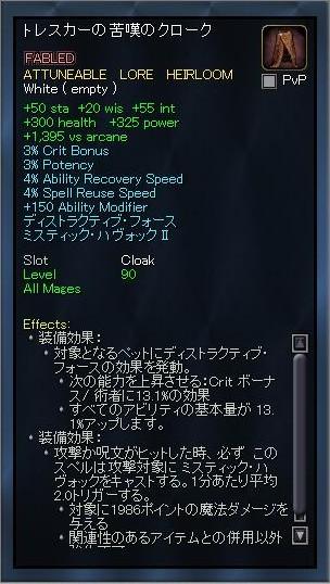 Zraxths Unseen Arcanum(Easy) 6