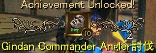 Gindan Commander Angler(1)