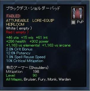 EQ2_0.jpg
