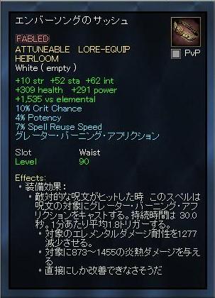 EQ2_000000b.jpg