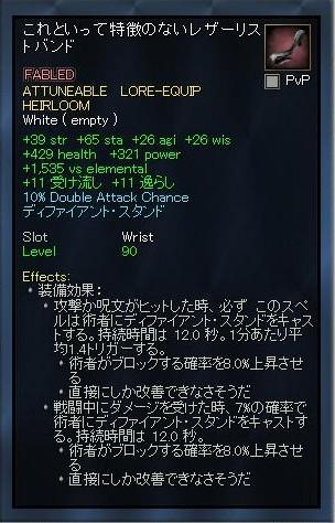 EQ2_000000d.jpg