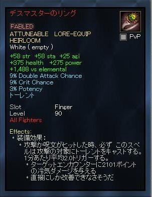 EQ2_000000g.jpg