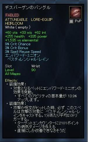 EQ2_000000h.jpg