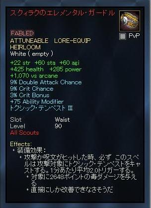 EQ2_000000i.jpg