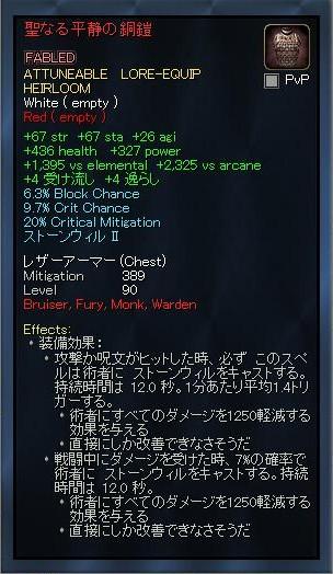 EQ2_000003a.jpg