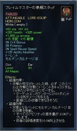 EQ2_000003b.jpg